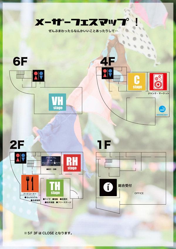 fesmap-web.jpg
