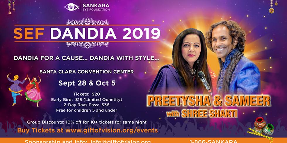 Sankara Eye Foundation Dandiya
