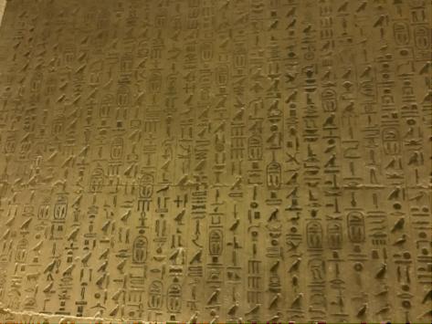 7- 200 ans après KHEOPS: OUNAS et la première pyramide à textes