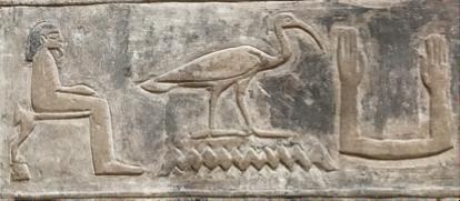 8- La pyramide de TETI et les magnifiques mastabas la bordant
