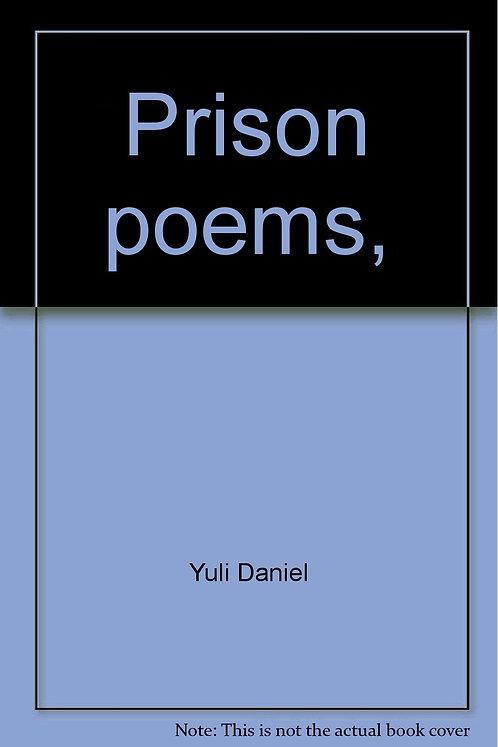 Yuli Daniel - Prison Poems