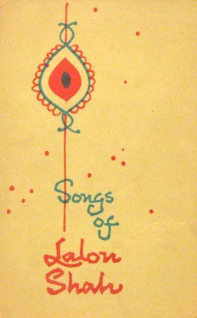 Songs of Lalon