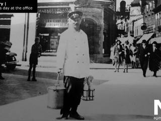 urdban history |  ... the milky way