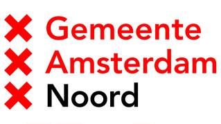 urdban | NL | works @ Amsterdam North