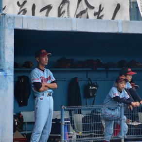 全日本学童軟式野球大会マクドナルドトーナメント南・北海道大会 準決勝・決勝