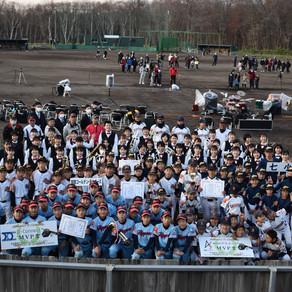 北海道学童野球最強決定戦
