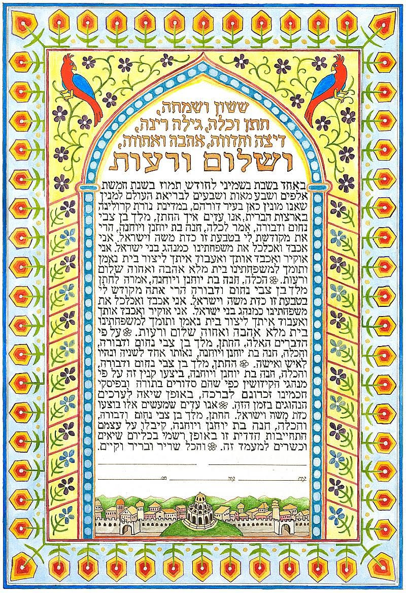 """Peace and Companionship"" Ketubah"