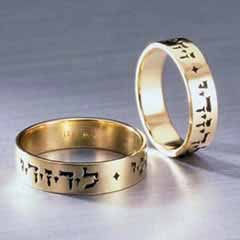 ketubah jewish marriage ceremony nassau suffolk - Hebrew Wedding Rings