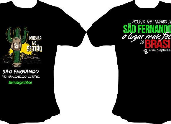 Camiseta Mochila no Sertão/TEIA 2019