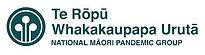 Te-Rōpū-Whakakaupapa-Urutā-logo.JPG