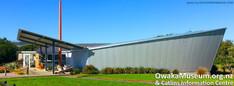 6. Wahi Kahuika - Owaka Museum