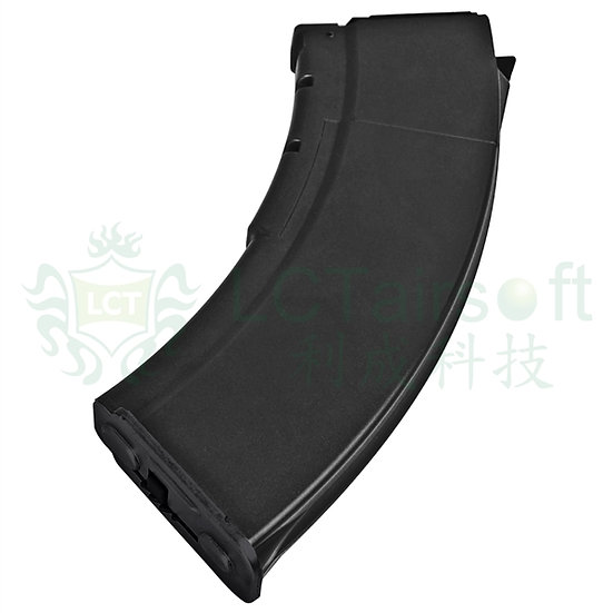 600 rds Magazine for LCT AK15 AEG