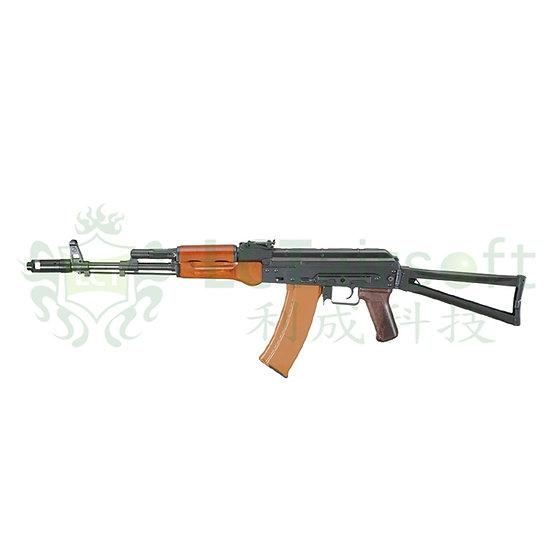Upgraded LCT AKS74 Airsoft AEG Rifle