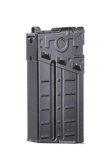 20rd Magazine For VFC G3A3 GBBR Airsoft