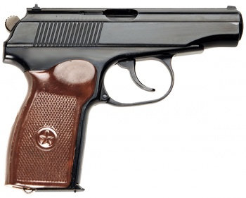 Upgraded WE Makarov PM Airsoft GBB Pistol