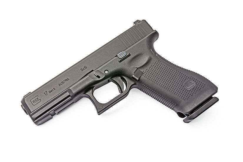 UMAREX GLOCK 17 Gen5 Airsoft Pistol
