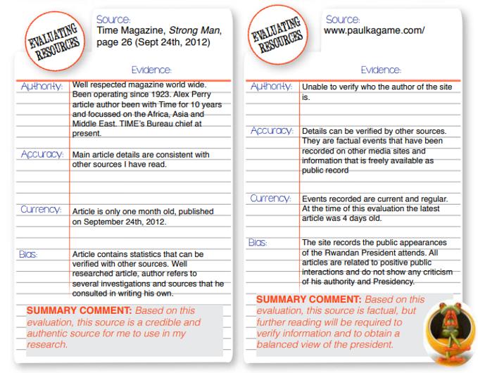примеры оценки источников.png