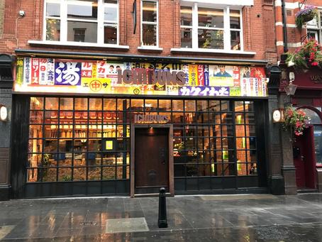 VEGGIE SNACK FIND: ICHIBUNS IN LONDON