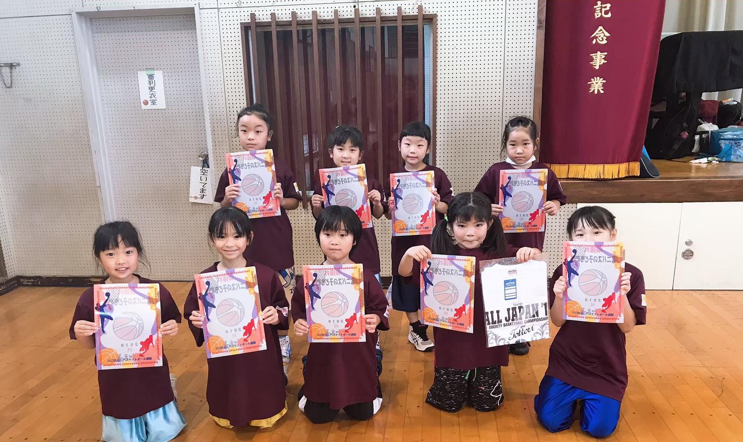 201977 川口市フレッシュ大会 Cチーム_191017_0064.jpg
