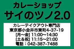 2020_17.8.11_200811.jpg