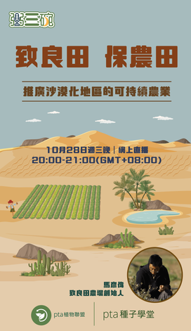 poster-1028-tvr-01-min.png