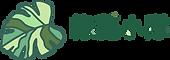 綠蘿小隊logo-02.png