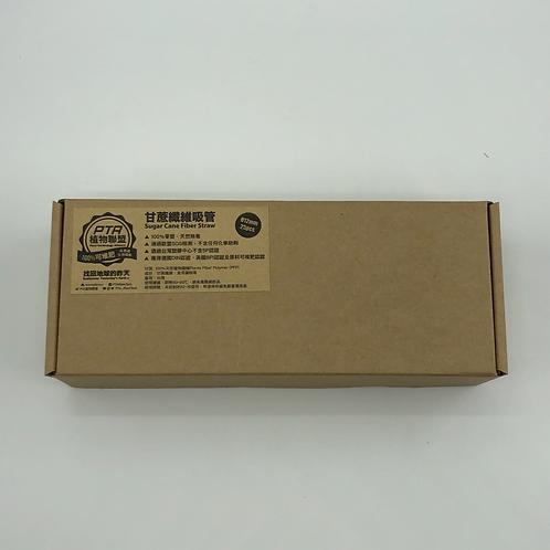 甘蔗纖維吸管 Ø12-25支裝 (普通裝)-紙包吸管