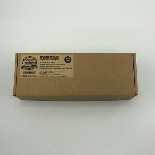 甘蔗纖維吸管 Ø6-50支裝 (普通裝)-紙包吸管