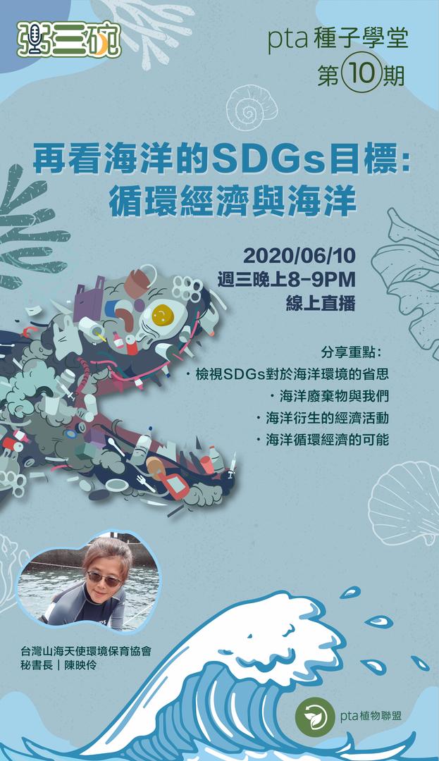 poster-0610-vt-01-min.png