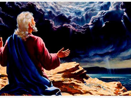 La oración de Moisés