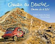 Oman-en-deuche.jpg