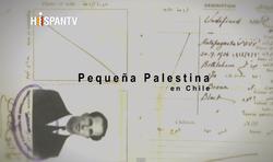 Pequeña Palestina
