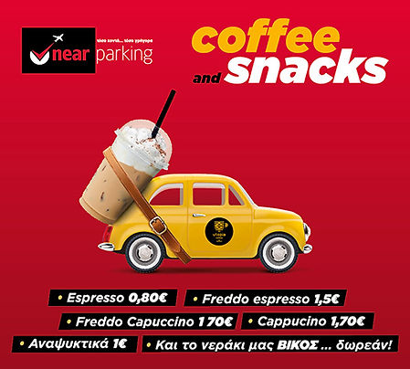 near-parking-coffee-and-snacks-W500--H45