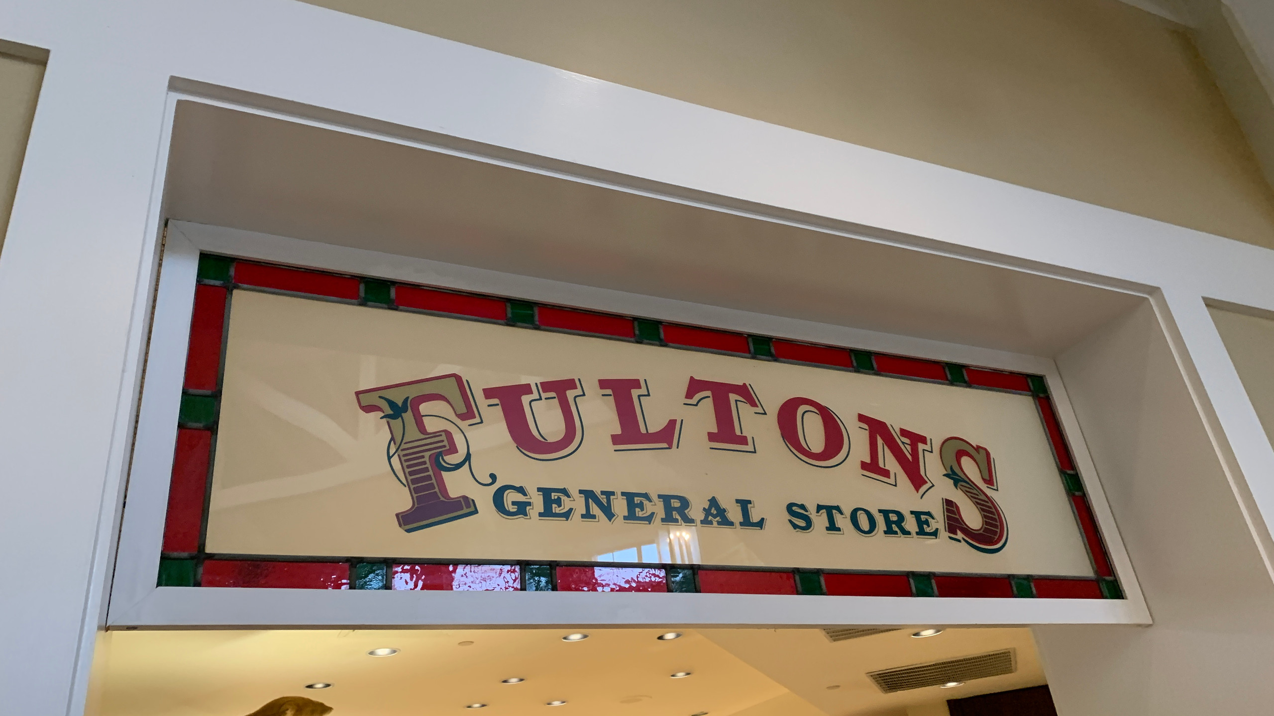 Need a few items during your trip? The General Store has you covered!