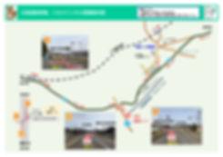 ニセコトンネル 現場・JV事務所案内図.jpg