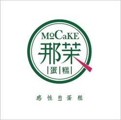 Cake Boutique Logo Design.jpg