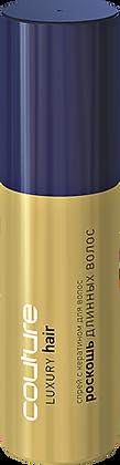 Спрей-уход с кератином Estel Haute Couture Luxury Hair 100 мл