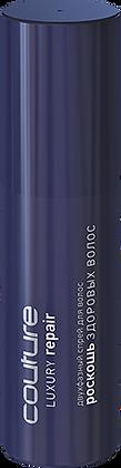 Двухфазный спрей для волосEstel Haute Couture Luxury Repair 100 мл