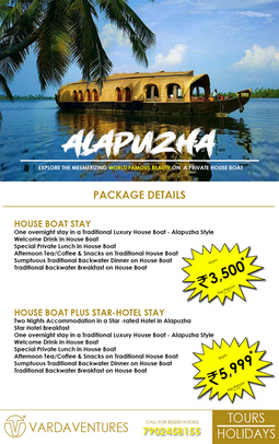 ALAPUZHA PACKAGE -2.png
