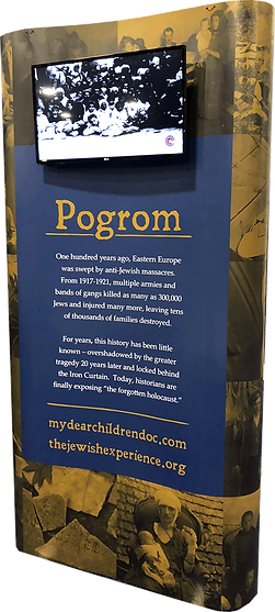 pogroms-media-kiosk.png