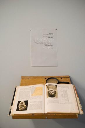 ספר חטיבה ארכיאולוגית מראה הצבה.jpg