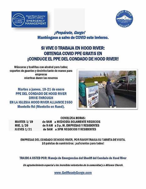 PPE drive thru Jan flyer spanish english