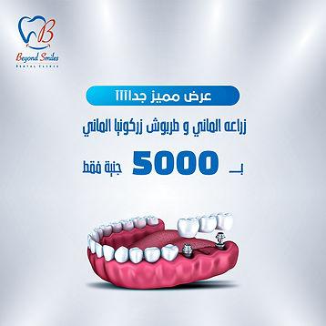 121496539_339474023795541_23089634944115