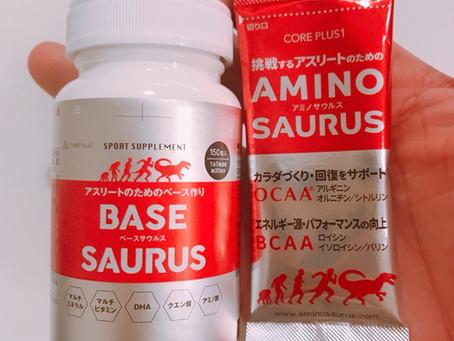 八月一日発売予定ベースサウルス
