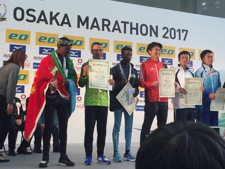 Osaka Marathon 2017