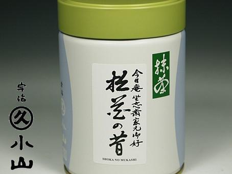 ナチュラルパワードリンク 緑茶