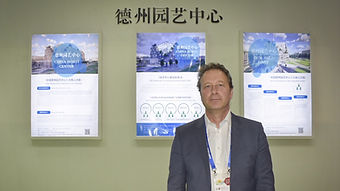 China Horti Center Dezhou Horti Center.j