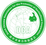 DCA logo NT circle.png