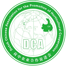 Logo DCA Dutch Chinese Association voor Tuinbouw Nedeland sector en industrie in China