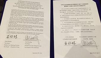 Agreement MOU LOI Westland and Dezhou 20